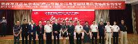 Chang Ming Mining Signing Ceremony